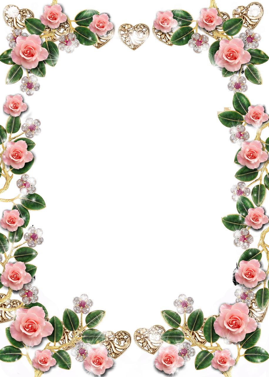 Artistic Flower Frame PNG Clipart
